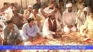 ballay ballay Molvi Haider Hassan Akhtar at Syed Sher Shah Wali