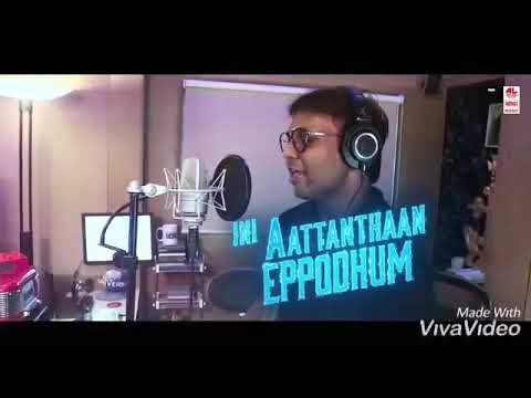 Viswasam | adchithooku song WhatsApp status | Ajith | D