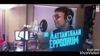 Viswasam | adchithooku song WhatsApp status | Ajith | D.imman
