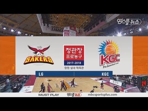 【HIGHLIGHTS】 Sakers vs KGC | 20171207 | 2017-18 KBL