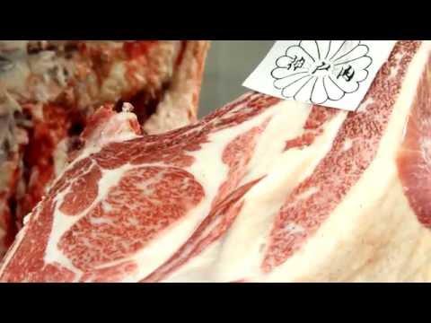 Kobe Beef, Hyogo Prefecture