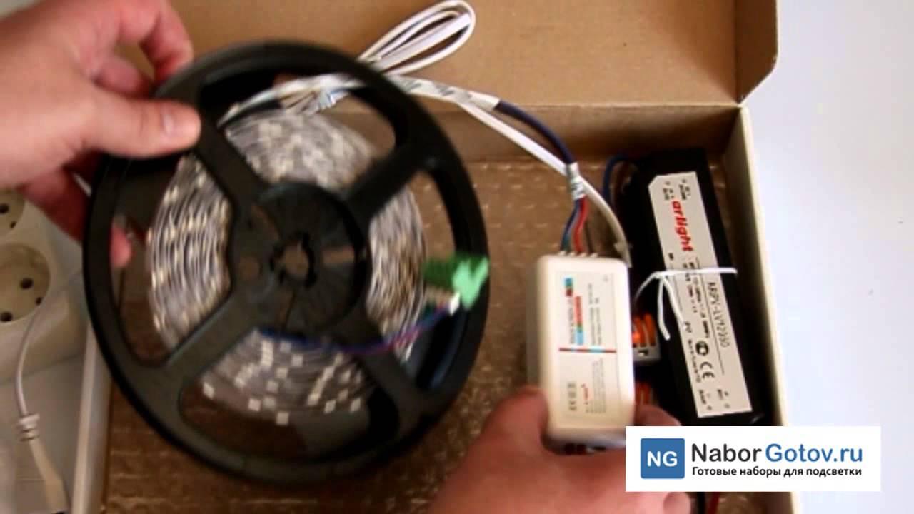 Подключение 20 метров светодиодной ленты RGB - YouTube