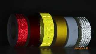 видео Где выбрать светоотражающую краску
