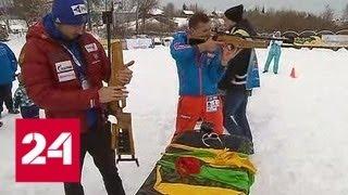 Биатлонистка Дарья Домрачева выиграла спринт в Тюмени - Россия 24