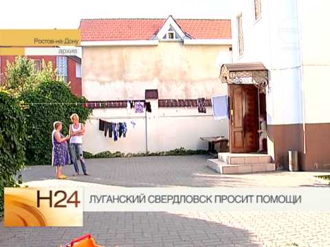 бюро знакомств свердловск украина