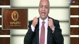 مصطفى بكري يطالب بـ«محاكمة عسكرية» لكل من يسيء للجيش «فيديو»