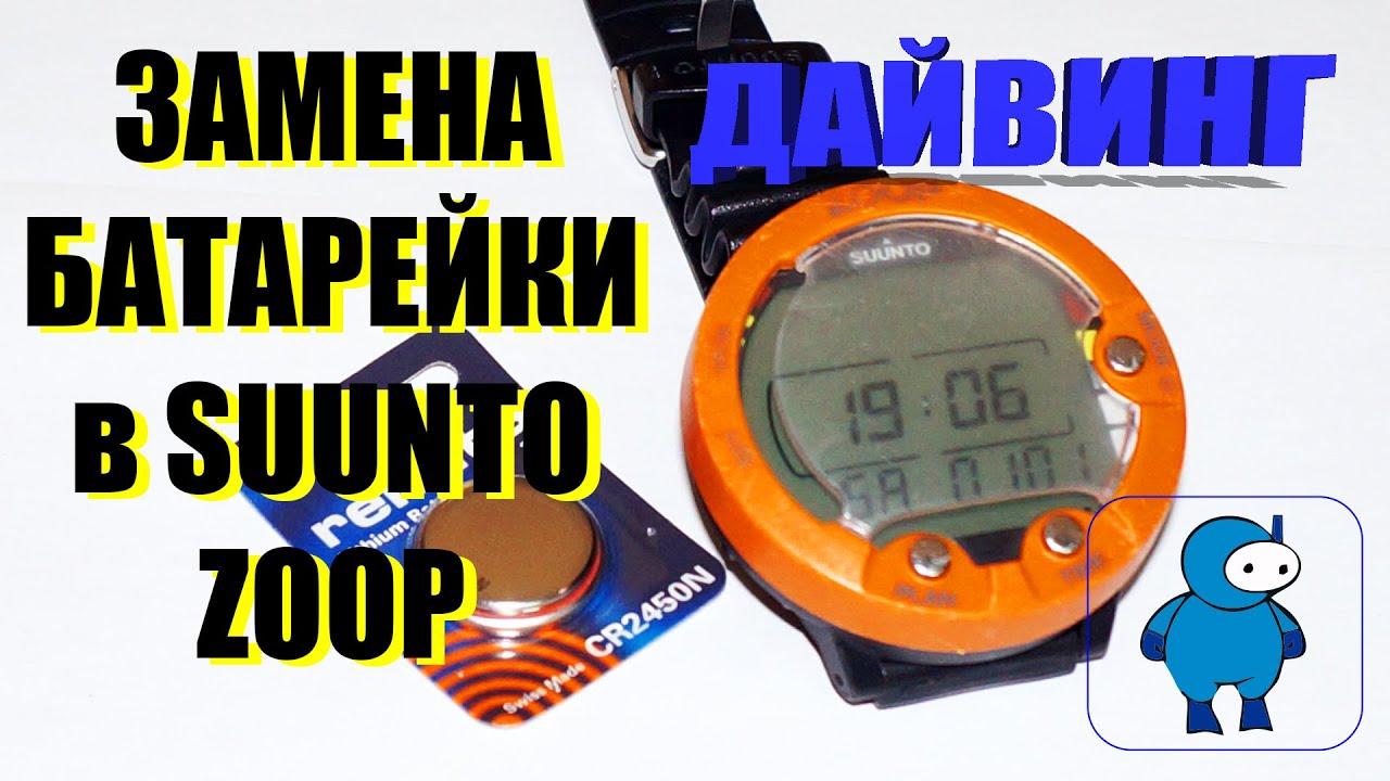 Снаряжение и оборудование бывшее в употреблении, комиссионная продажа купить с доставкой по россии.