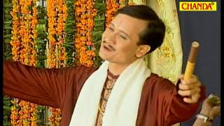 Jai Kanhaiya Lal Ki | Jai Shri Krishna | Kumar Vishu | Krishna Bhajan