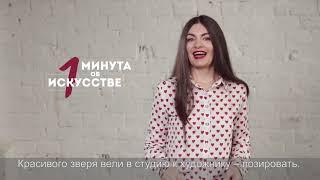 Васнецов  - серия 2