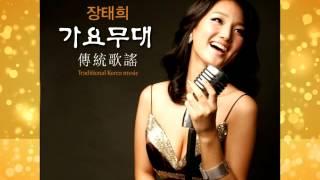 장태희 - 카츄샤의 노래