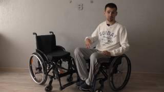 Обзор кресла-коляски активного типа Ottobock Motus