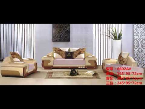 Chinese Solid Wood Sofa Bed Mattress