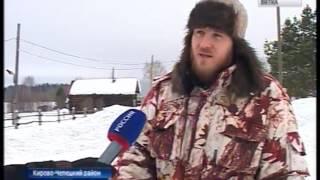 Дорога до деревни Раиха  Кирово-Чепецкого района(ГТРК Вятка)