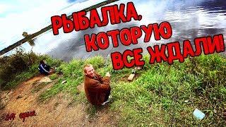 One day among homeless!/ Один день среди бомжей - 317 серия - РЫБАЛКА, КОТОРУЮ ВСЕ ЖДАЛИ!(18+)