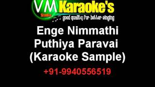 Enge Nimmathi Karaoke Puthiya Paravai