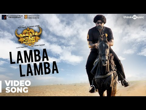 Oru Nalla Naal Paathu Solren | Lamba Lamba Video Promo | Vijay Sethupathi, Gautham Karthik