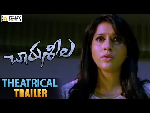 Charuseela Theatrical Trailer || Rashmi, Rajiv Kanakala - Filmyfocus.com