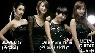 "Jewelry (쥬얼리) - ""One More Time (원 모어 타임)"" Metal Gu…"