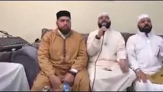 TÉLÉCHARGER AL IKHWA ABOU CHAAR MP3