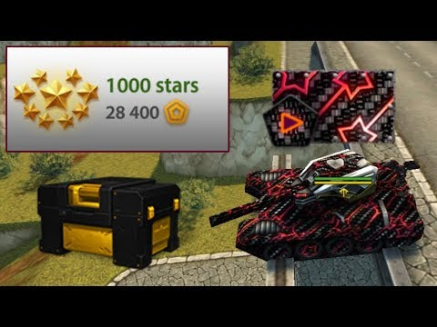 Tanki Online - Buying 1000 Stars !? (Skin Container )