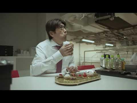 石橋貴明出演/#リゲイン石橋のシャキーン!「食事&お疲れ」篇