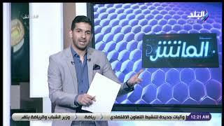 الماتش - كواليس فوز الأهلى على سموحة بهدف قاتل .. وأزمة حسام وإبراهيم حسن مع حكم المباراة