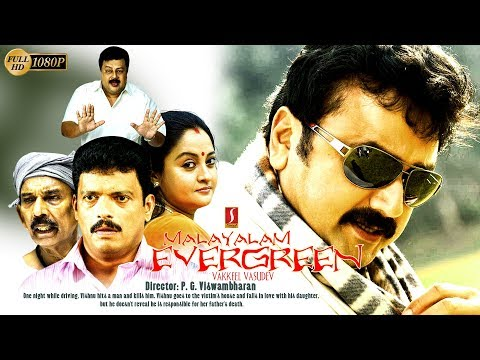 jayaram evergreen malayalam movie comedy full movie family entertainment movie upload 1080 hd malayalam film movie full movie feature films cinema kerala hd middle trending trailors teaser promo video   malayalam film movie full movie feature films cinema kerala hd middle trending trailors teaser promo video
