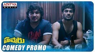 Hushaaru Comedy Promo || Hushaaru Movie || Sree Harsha Konuganti