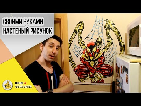 Как нарисовать Человека-Паука,Железного человека,Бэтмена.Обзор на рисунки./ How to draw Spider-Man