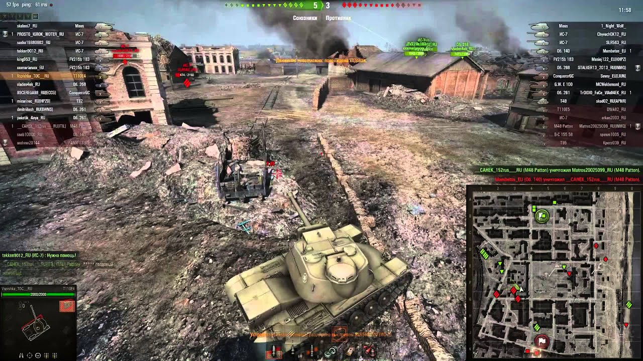 Как играть на карте сталинград в wot карты дурак подкидной и переводной играть бесплатно