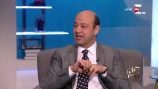 عمرو سعد مشغول بقراءة القرآن الكريم وتعاليم الاسلام (فيديو)