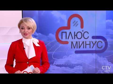 Прогноз погоды: 2 – 8 марта 2020. Беларусь / Погода на неделю