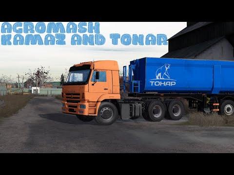 FS-19 АгроМаш Камаз & Тонар