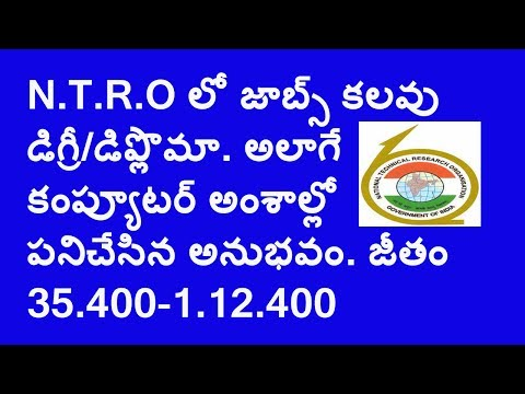 National technical research organisation recruitment 2017 || degree jobs telugu