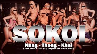 SOKOI - Nang Thong Khai Feat. Nuat Asia 「Official Audio Since 2005」