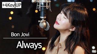 (+4 Key Up) Always - Bon Jovi   Bubble Dia