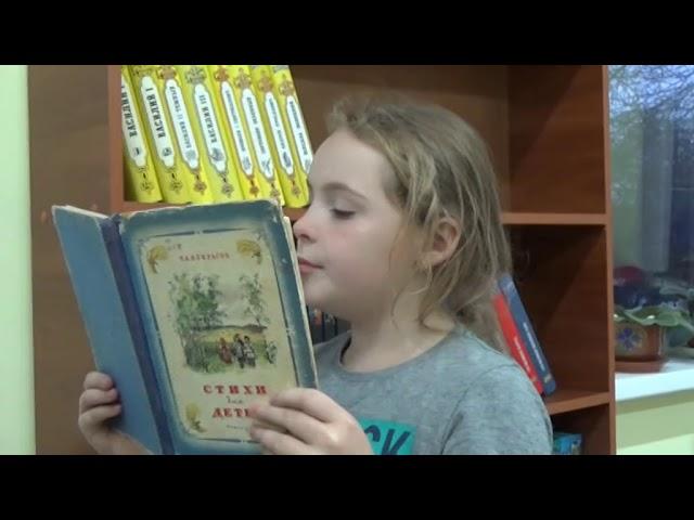 Изображение предпросмотра прочтения – ГородскаяБиблиотека читает произведение «Дед Мазай и зайцы» Н.А.Некрасова