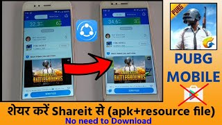 How to send full pubg mobile game by shareit || step by step explained || share pubg full app -hindi