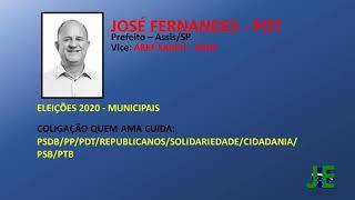 Jingles Eleições 2020 | José Fernandes (PDT) - Prefeito Assis/SP [JINGLE 2]