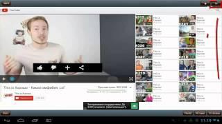 Скачать видео на смартфон, планшет андроид(Скачивание видео с Ютуб и не только на планшет или смартфон при помощи видео загрузчика MP4 Movie Downloader Подроб..., 2014-06-02T10:09:18.000Z)