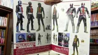 2007年公開『仮面ライダー THE NEXT 』パンフレットの紹介。 監督:田崎...