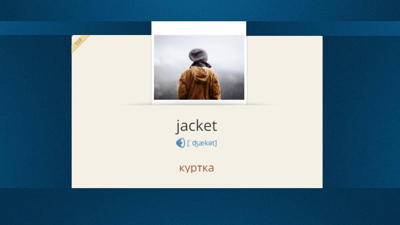 Купить женский кожаный плащ по низкой цене в интернет магазине paffos. Ru с примеркой в москве. ❆ плащ из натуральной кожи цены, фото, отзывы.