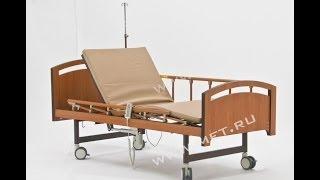 Медицинская кровать с электроприводом YG 2 с деревянными спинками(Подробнее с характеристиками кровати YG 2 можно ознакомиться на сайте http://www.met.ru/goods/1353/. Медицинская 3-х секци..., 2013-06-13T13:49:03.000Z)