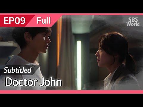 [CC/FULL] Doctor John EP09 | 의사요한