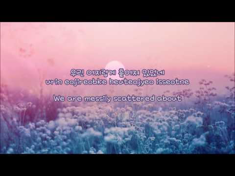 [eng | han | rom] What A Relief(참 다행이야) – Lee Sera (Tomorrow with you OST)