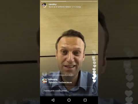 Лицемерие Навального / Собчак не промолчалаиз YouTube · С высокой четкостью · Длительность: 3 мин15 с  · Просмотры: более 619000 · отправлено: 30.09.2017 · кем отправлено: Работа над ошибками