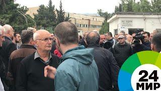Машинисты бастуют: метро Тбилиси встало впервые за 62 года - МИР 24