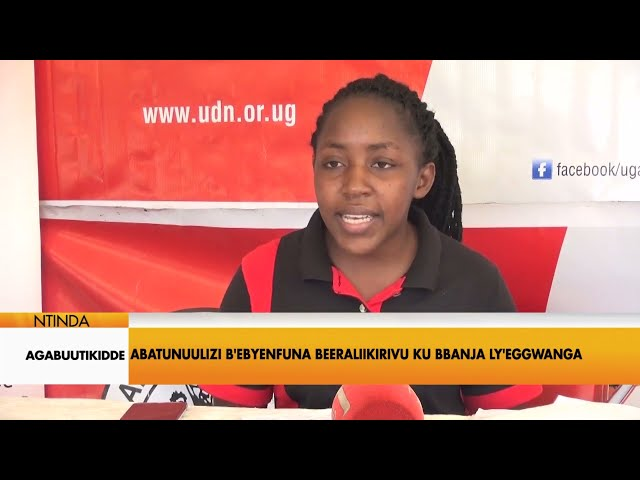 Aba Uganda Debt Network beeralikirivu ku bbanja ly'eggwanga