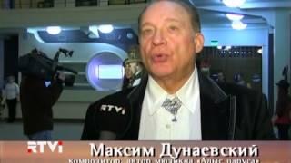 "Мегаполис: Мюзикл ""Алые паруса"" в Москве"