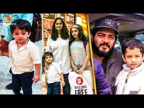 Cute Clicks : Kutty Thala Aadvik Spotted at Airport | Thala Ajith , Shalini | Latest Update
